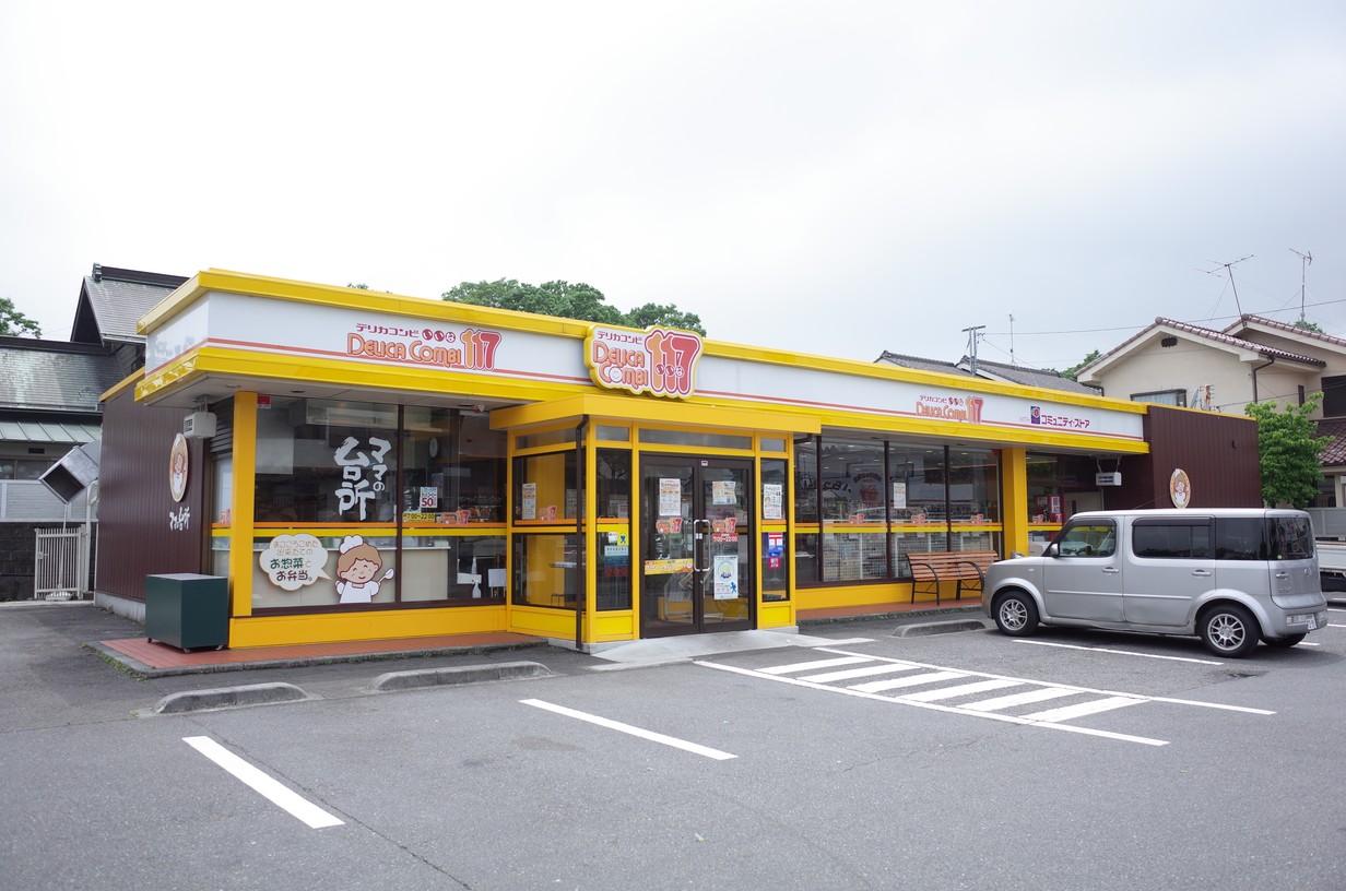 デリカコンビ117 羽村羽西店