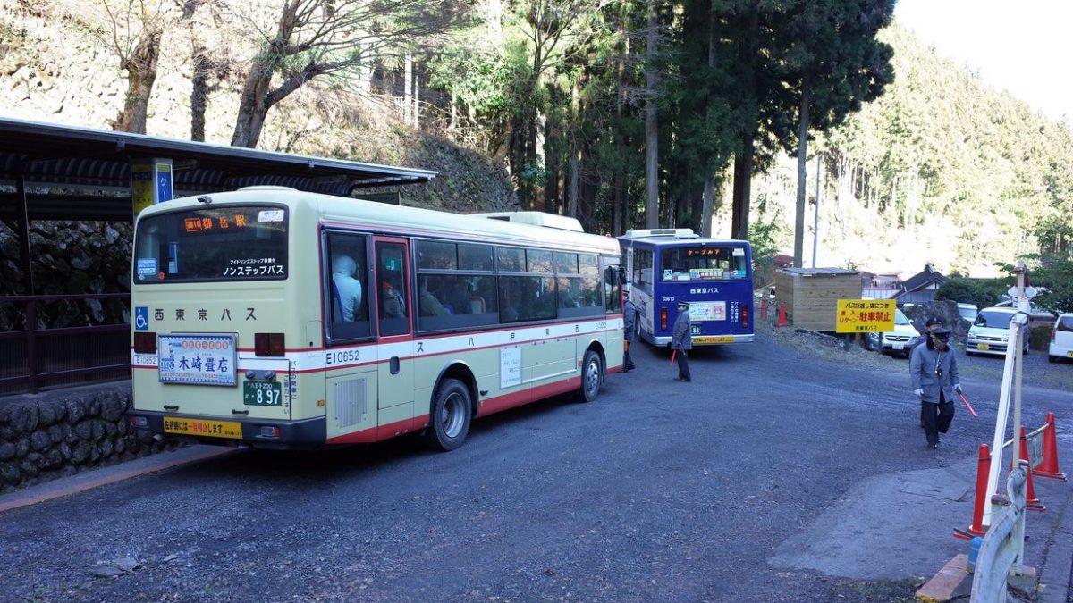 ケーブル下(西東京バス)