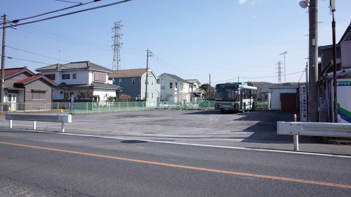 宮寺西(西武バス)