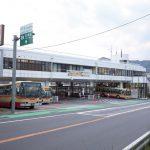 三ヶ木バスターミナル(神奈川中央交通)