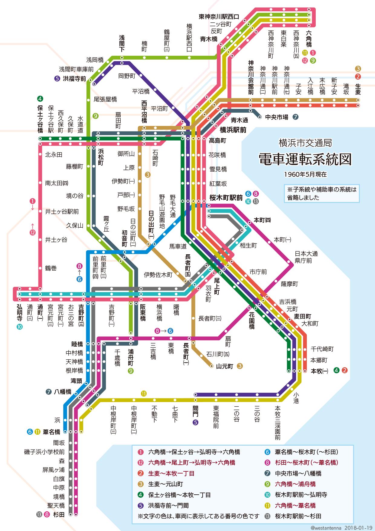 横浜 線 路線 図 JR 横浜線 路線図