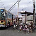 豊田本郷駅(神奈川中央交通)