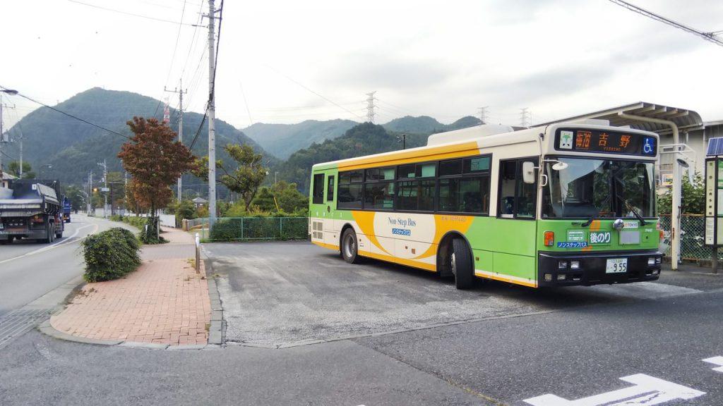 吉野(都営バス)