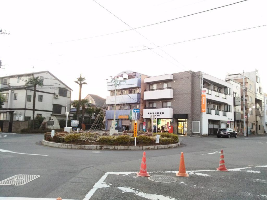 昭島市 八清ロータリー
