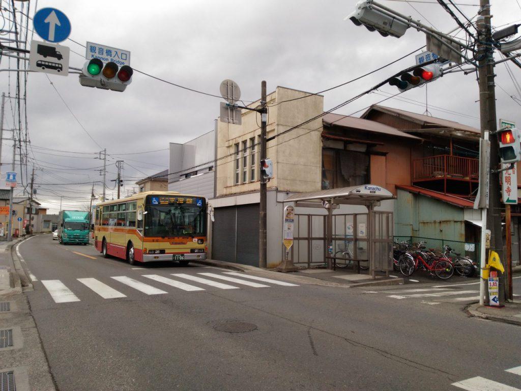 金目駅(神奈川中央交通)