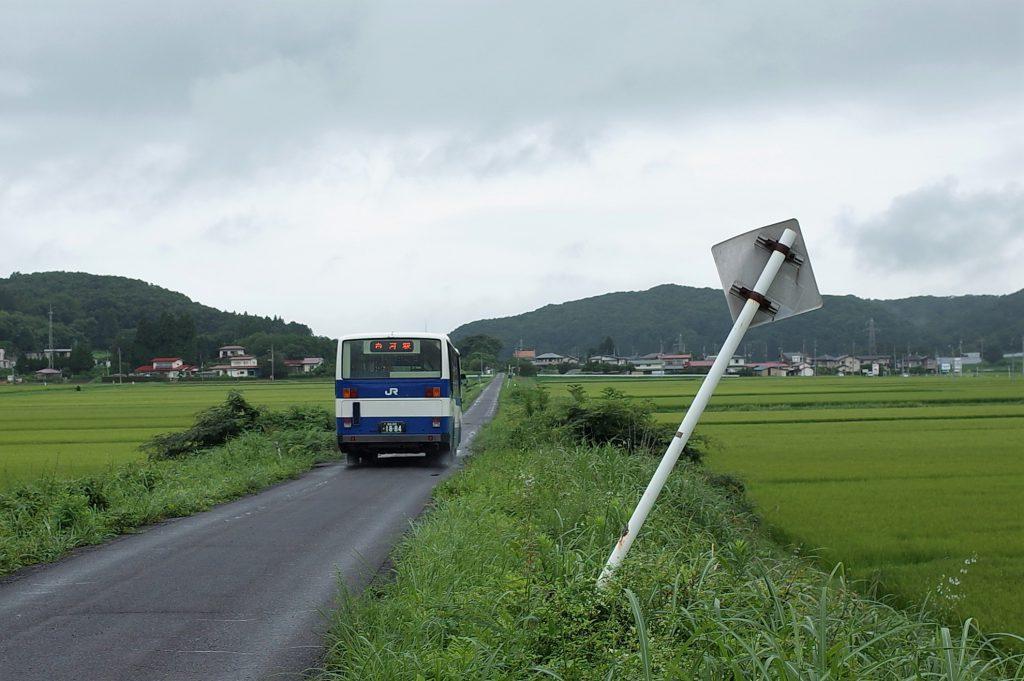 JRバス関東 白棚線の歴史