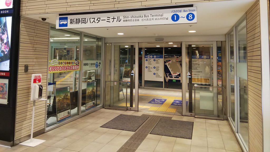 新静岡バスターミナル(静鉄バス)
