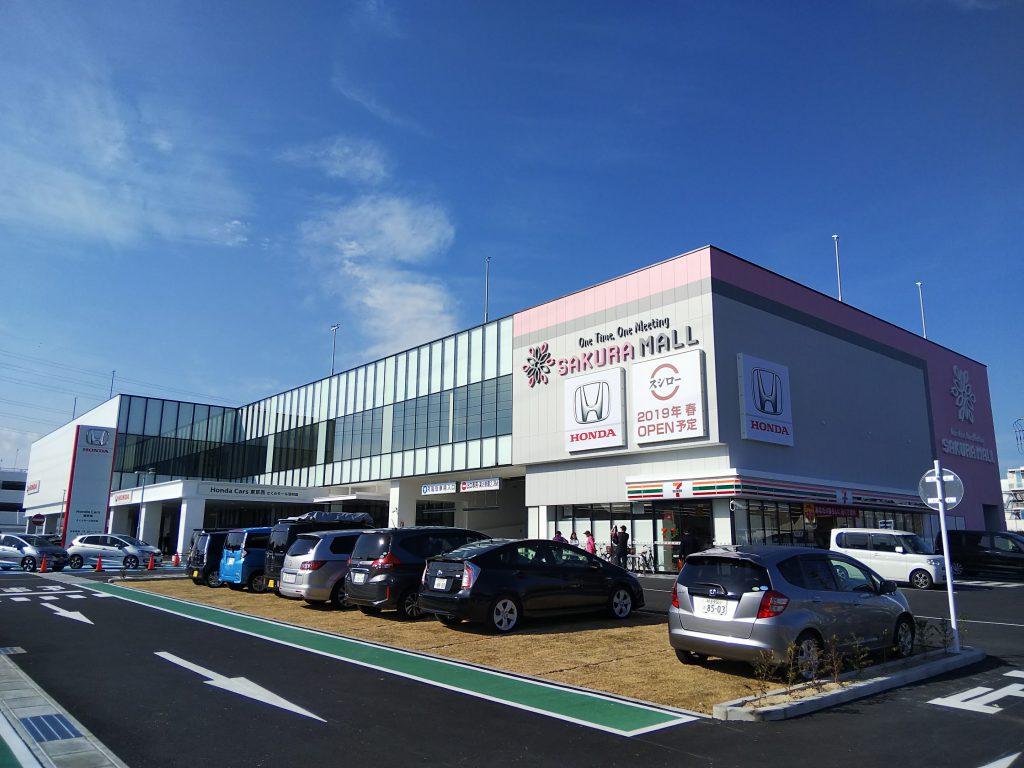 自動車販売店が核店舗の商業施設!? さくらモール(羽村市)に行ってきた