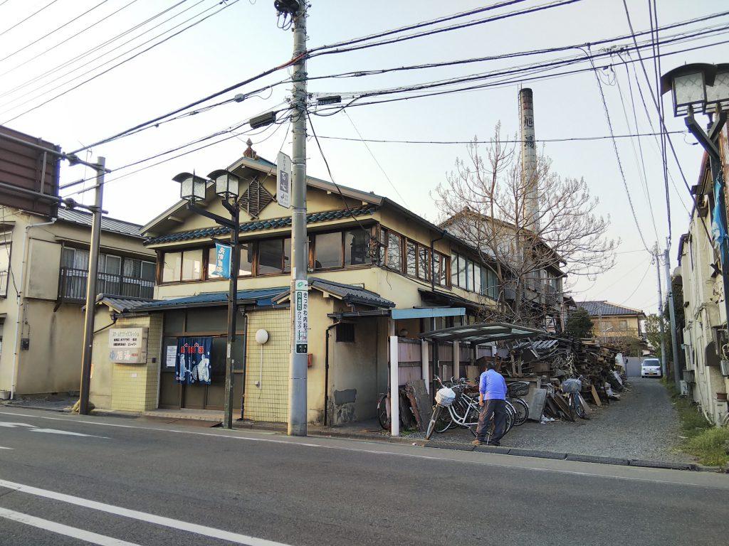 旭湯(川越市)
