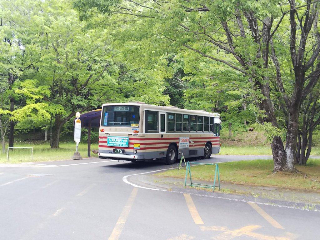 宇都宮美術館(関東自動車)