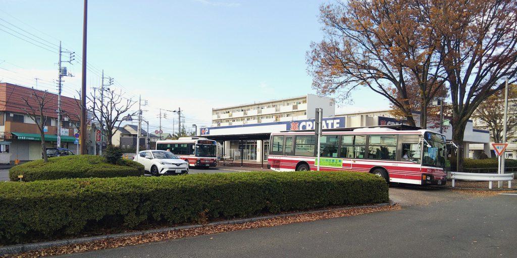 けやき台団地(立川バス)