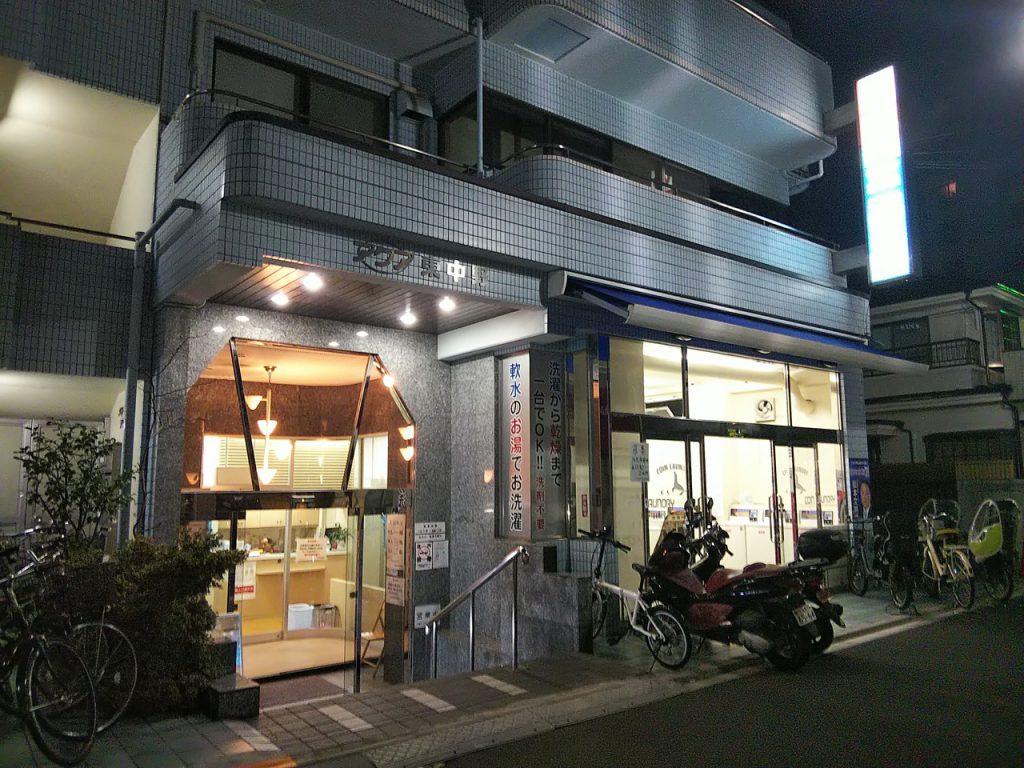 アクア東中野(中野区)