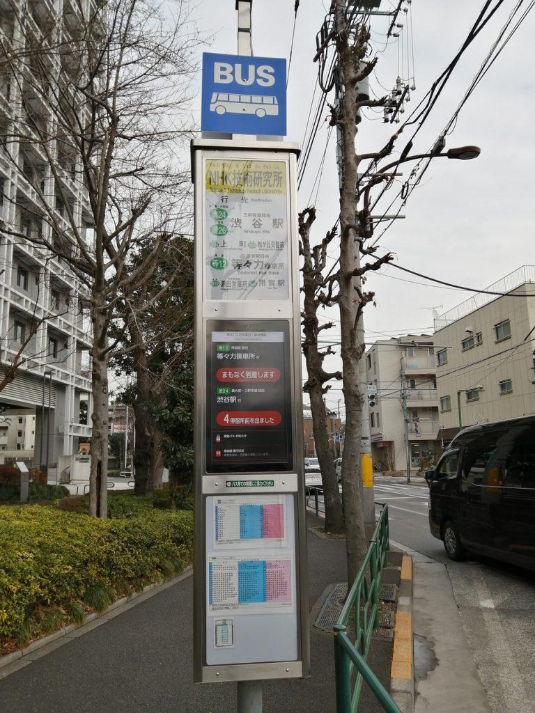 東急バスの標柱組込み型の接近表示器