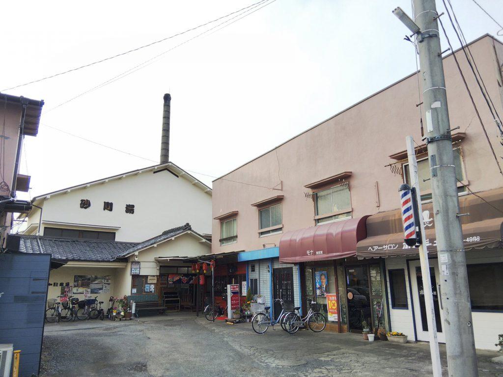 砂川湯(武蔵村山市)