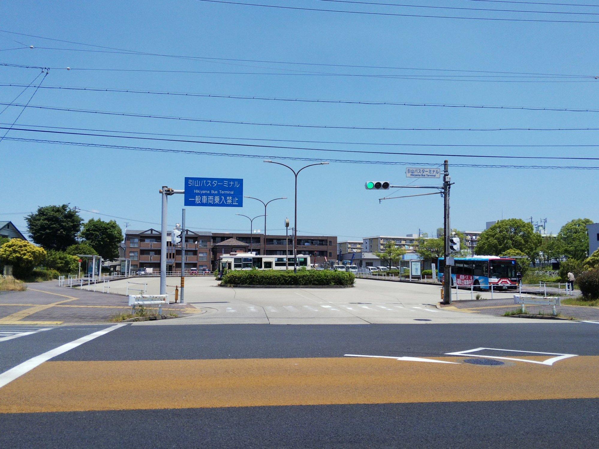 引山バスターミナル(名古屋市バス・名鉄バス)