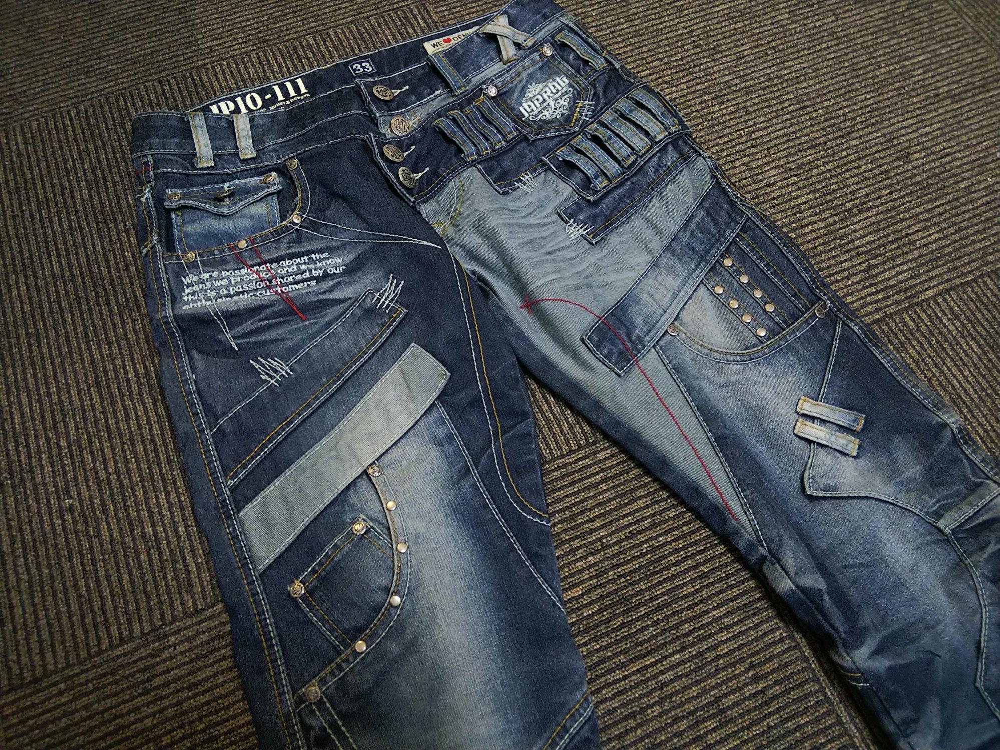 自称日本デザインのジーンズ JAPRAG